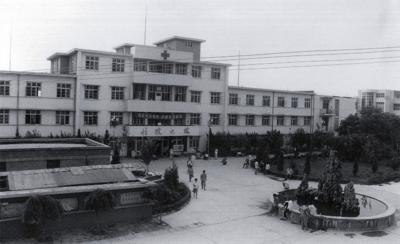 二十世纪八、九十年代医院住院大楼