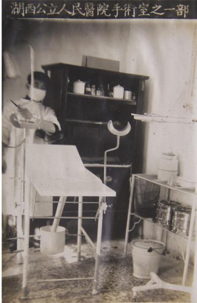 原湖西公立人民医院手术室