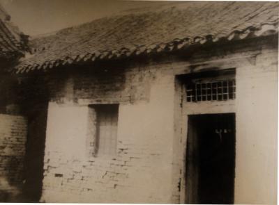 三专署政民医院门诊部之一杨庄村民房