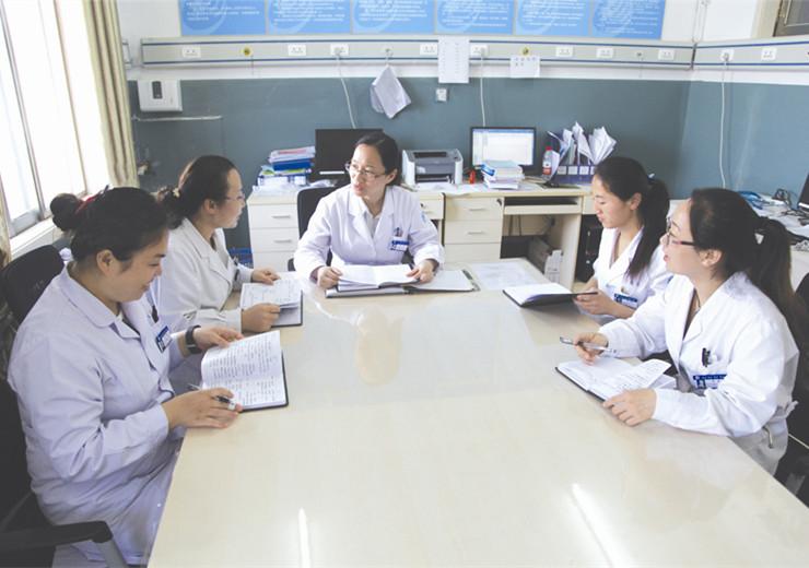 科室业务学习
