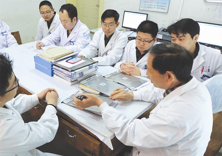 科室病例讨论