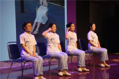 护士职业礼仪与风采大赛